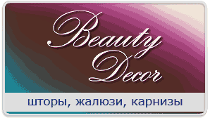 Салон «Beauty Decor»